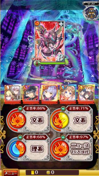 黒猫のウィズ 黄昏メアレス大魔道杯 覇級 5T