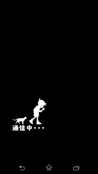 黒猫のウィズ コナン