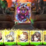 覇眼戦線4