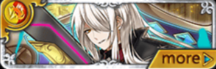 黒猫のウィズ 機械と少女2 神都ピカレスク